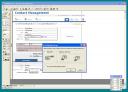 FileMaker designing print layout